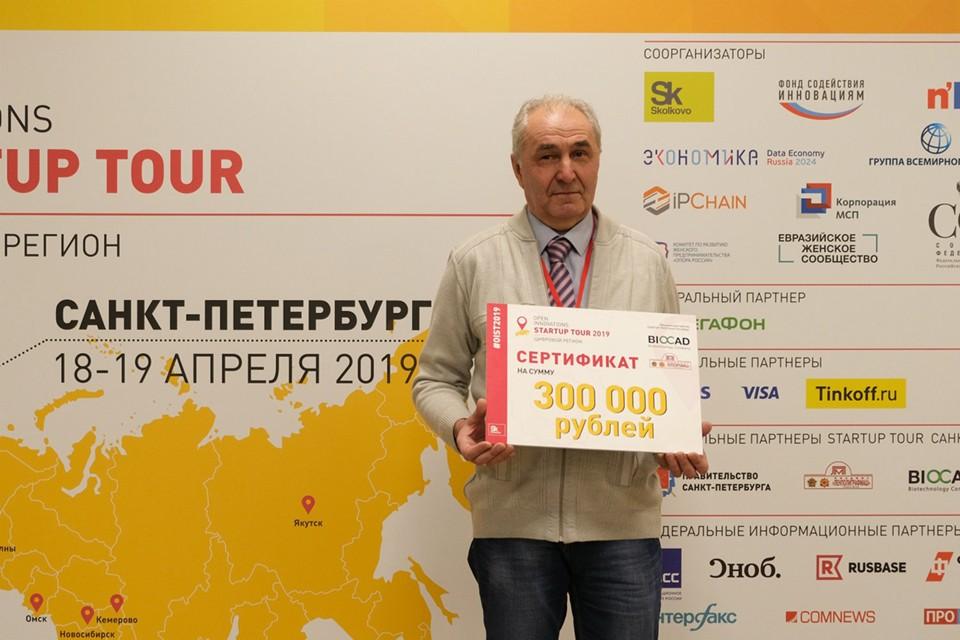 Александр Салтыков, победитель регионального этапа Open Innovations Startup Tour 2019. Фото: Пресс-служба фонда «Сколково»