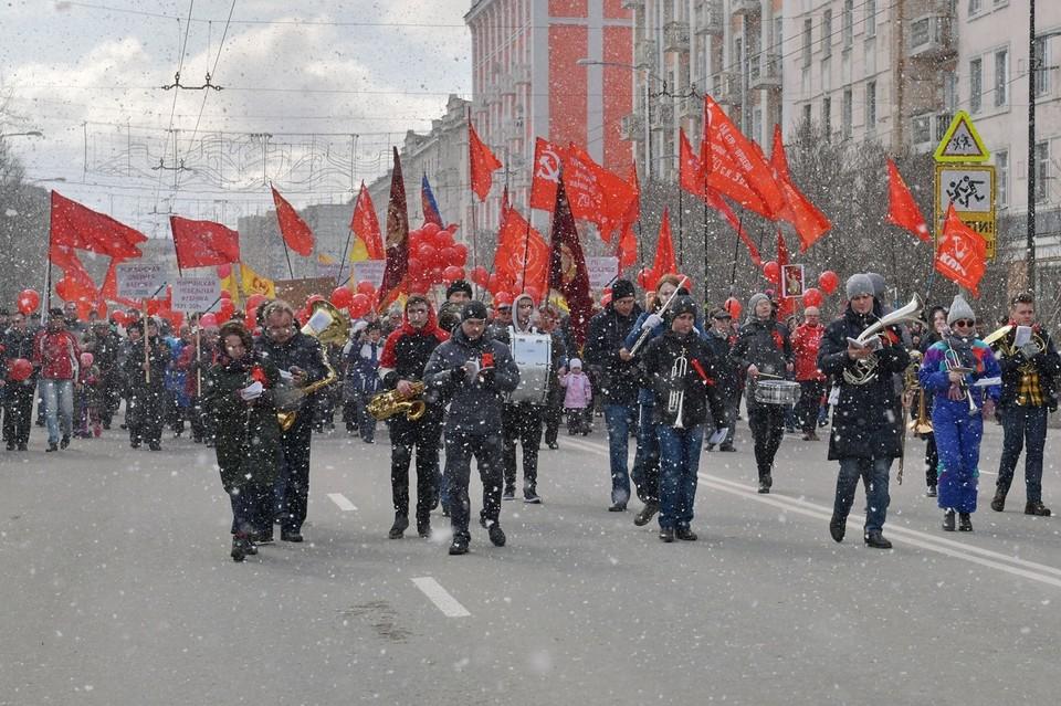 В последний раз Первомайская демонстрация состоялась в 2019 году.