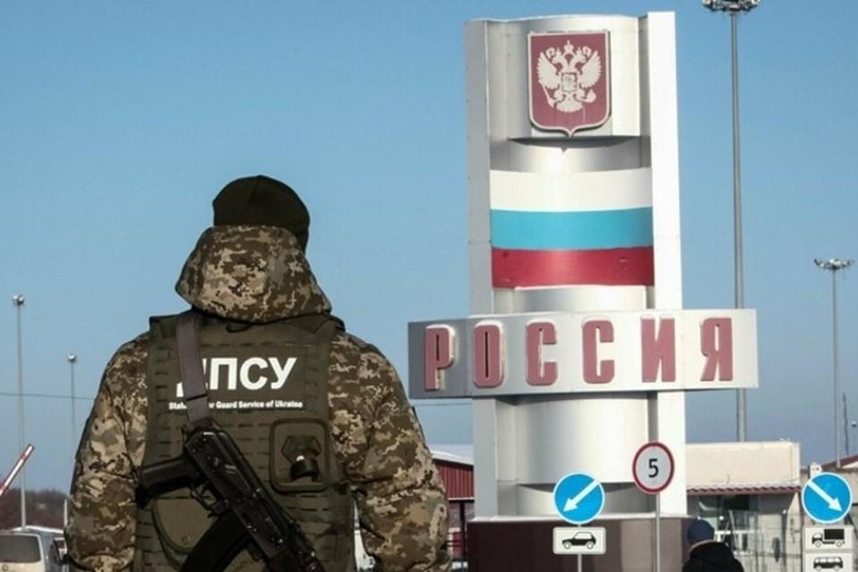 За картами «Ощадбанка» жители ДНР едут через Россию. Фото: ГПСУ