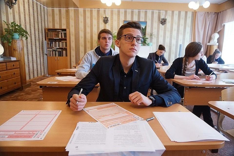 ЕГЭ в Иркутской области в 2021 году сдадут 11994 выпускника.