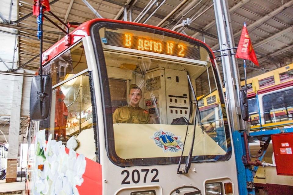 Прокатиться на таком трамвае можно будет с утра и до полуночи. Фото: Челябинский транспорт / Vk.com