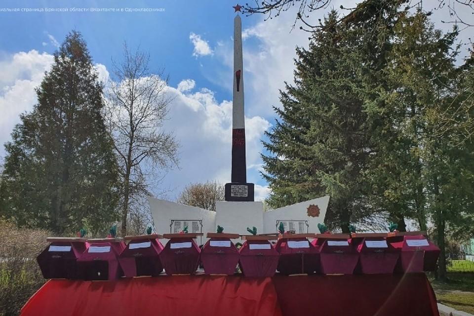 В брянском селе Новые Юрковичи передали останки солдат Великой Отечественной войны.