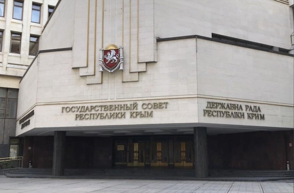 Решение принято 29 апреля на заседании рабочей группы парламента.