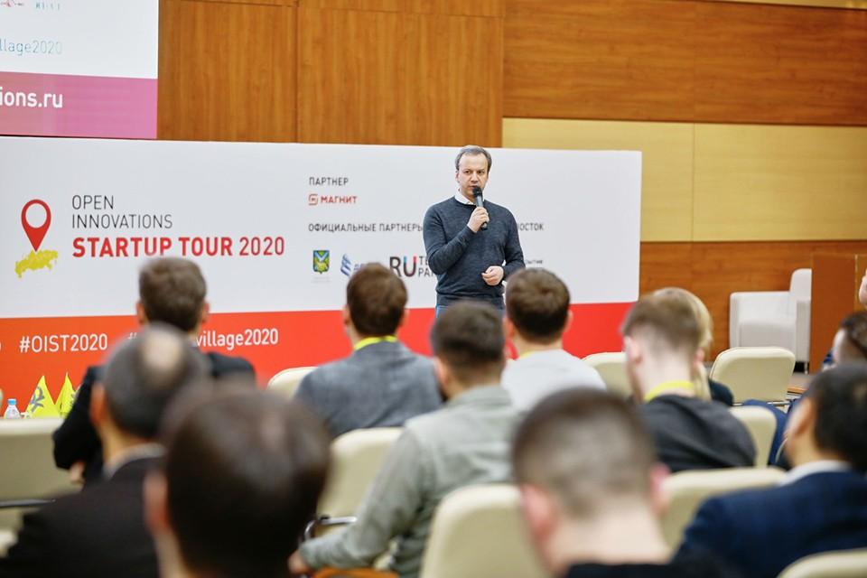рамках Startup Tour пройдет панельная дискуссия «Развитие технологического предпринимательства в Мурманской области.