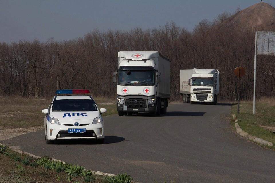 Международная организация отправила в Донбасс три грузовика с гуманитарной помощью