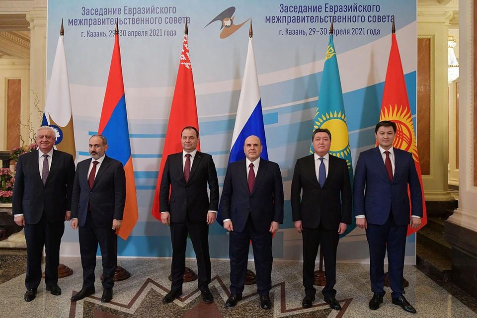 На переговоры в Казань приехали премьеры стран Евразийского экономического союза. Фото: Александр Астафьев/POOL/ТАСС