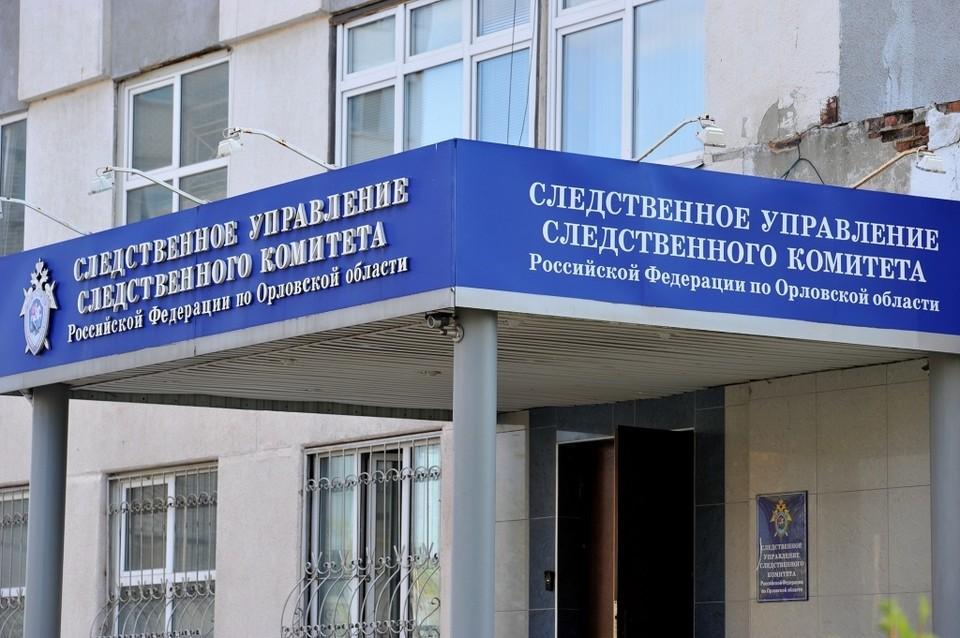 В Орловской области предприятие подозревают в сокрытии доходов