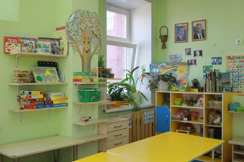 Как будут работать школы и детские сады в майские праздники в Красноярске 2021