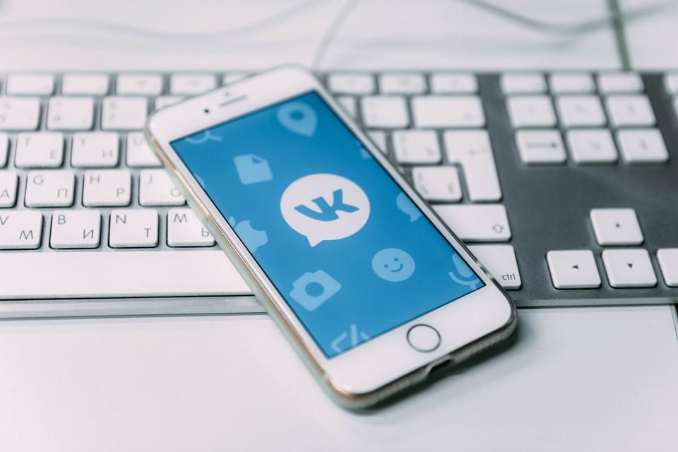 ВКонтакте и ВШЭ делятся третьей частью результатов исследования поколения Z.