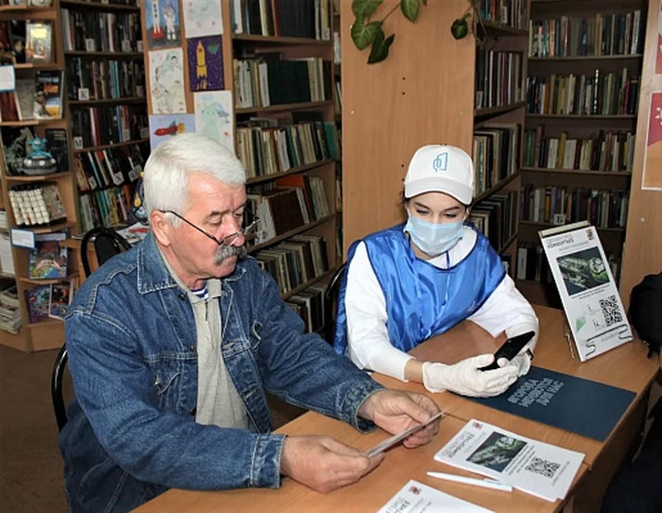 Фото: sochi.ru.