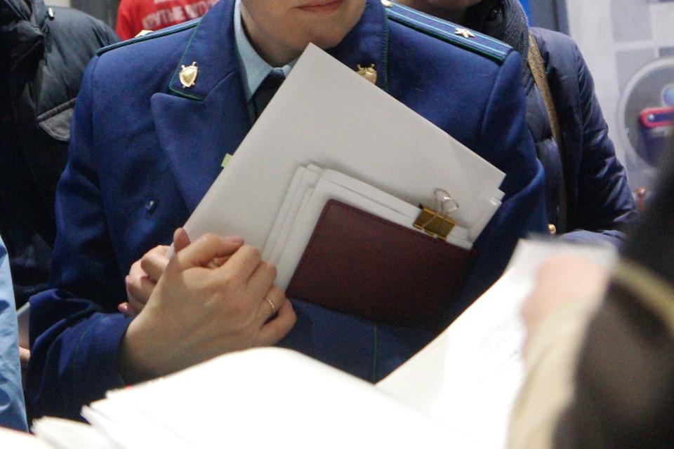 Проверку поручили прокуратуре Ленинского района города Кирова.