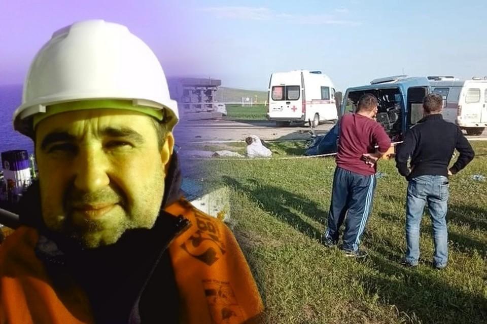 Фото: личная страница Максима Ларионова в соцсети и кадр от очевидцев ДТП