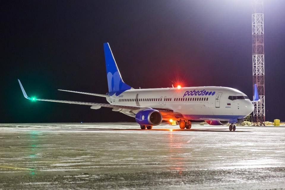 Самолет не смог приземлиться в Сочи и ушел на Махачкалу. Фото: cekport.ru