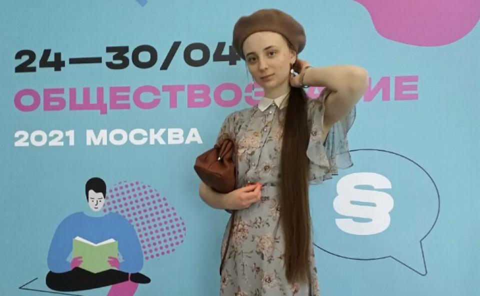 Ирина Скрипцова
