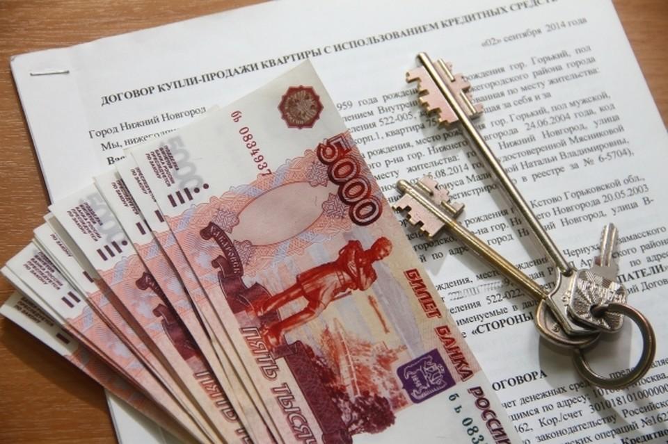 Мошенники пытались продать чужую квартиру с помощью поддельного паспорта