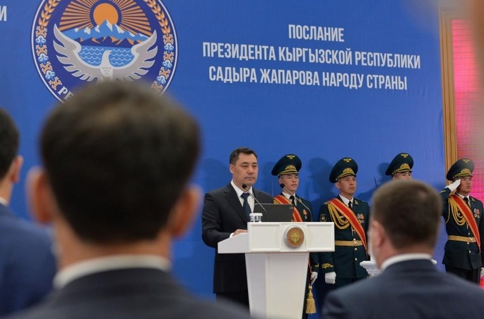 Президент обратился с посланием к кыргызстанцам.
