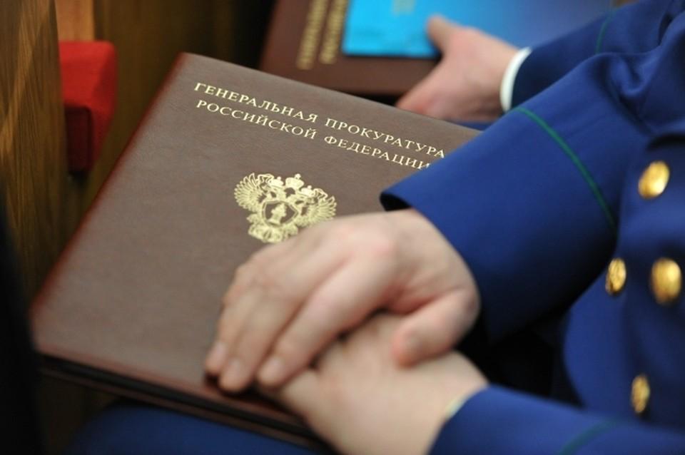 Надзорное ведомство выяснит обстоятельства доставки пенсии пожилой женщине