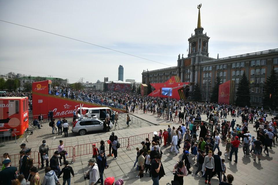 9 мая 2021 года в Екатеринбурге тепло и малооблачно