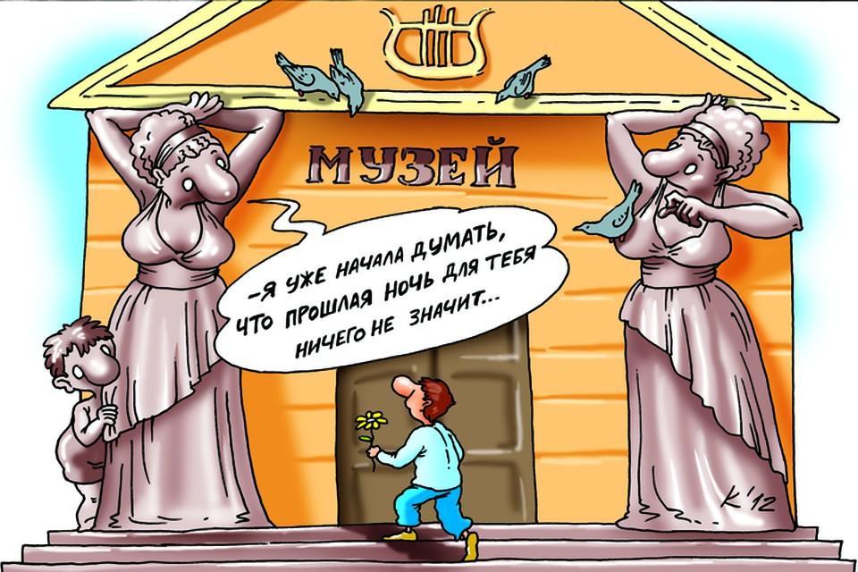 В Брянской области, как и во всей стране, в 2021 году «Ночь музеев» состоится в ночь с 15 на 16 мая.