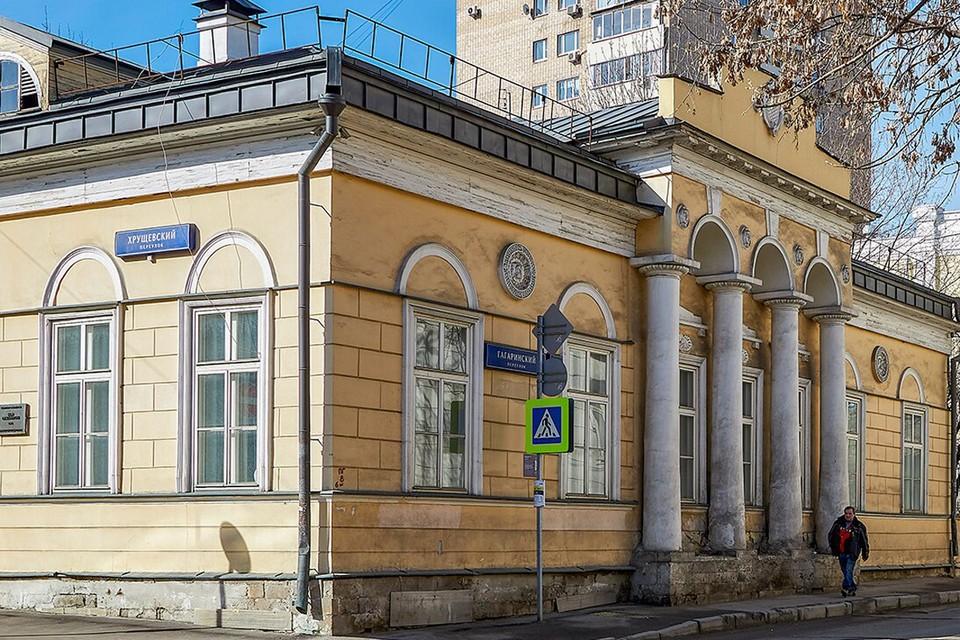 Дом Лопатиных играет важную роль для исторического облика Хамовников. Фото: Mos.ru