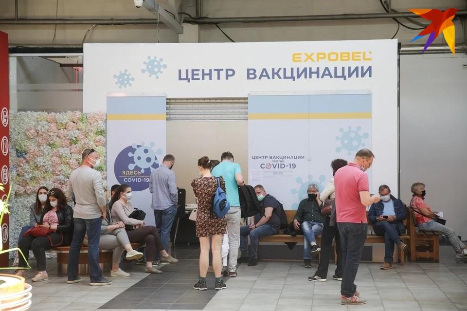 В минском «Экспобеле» прекращают вакцинацию всех желающих
