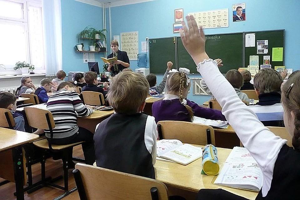 Для того, чтобы ребенок завершил учебу уже сейчас, родителям нужно написать соответствующее заявление.