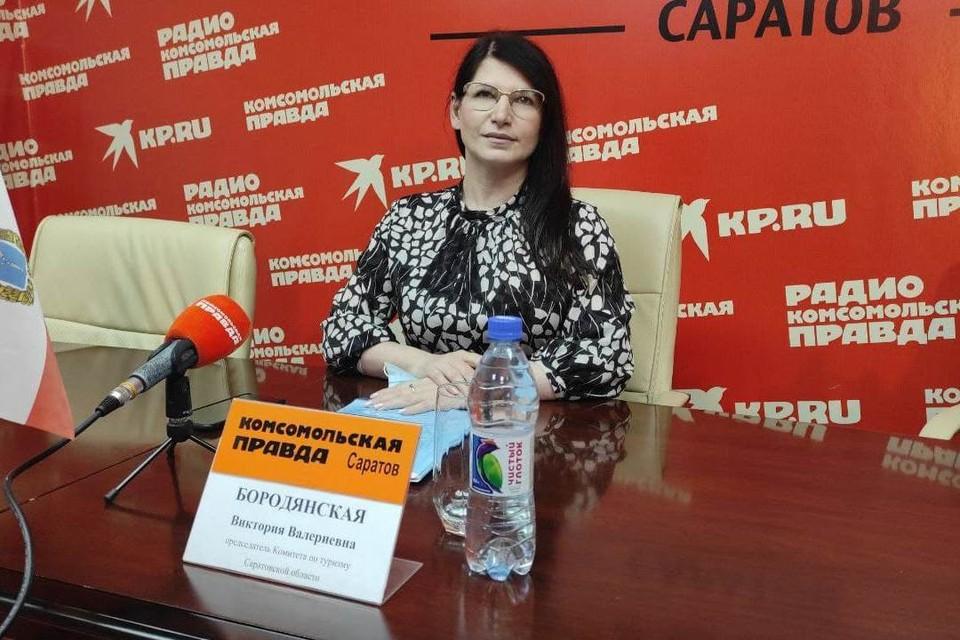 Председатель комитета по туризму Виктория Бородянская