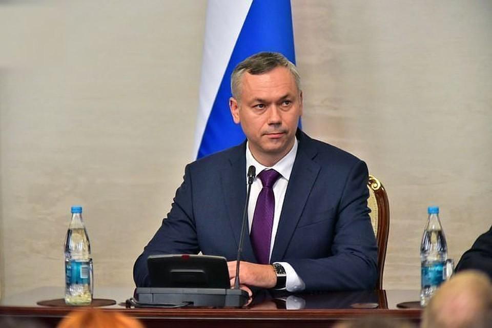 Губернатор Андрей Травников подписал постановление.