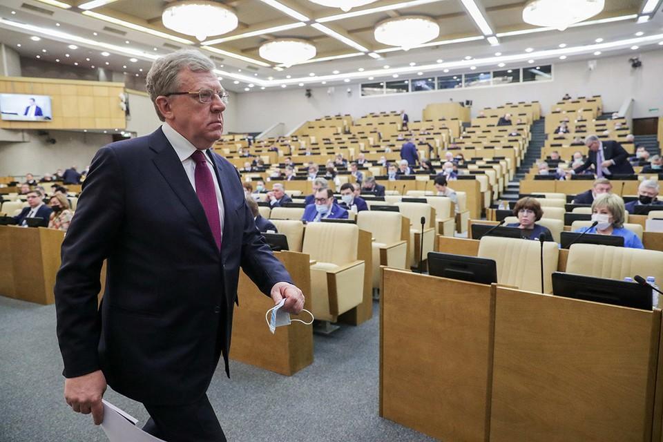 Глава Счетной палаты Алексей Кудрин считает, что государство может каждый год экономить по 2 - 3 триллиона рублей. Фото: Пресс-служба Госдумы РФ/ТАСС