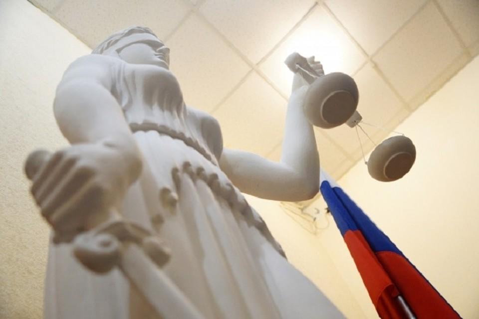 Семейный подряд: супругов осудили за хищение бюджетных денег в Хабаровском крае