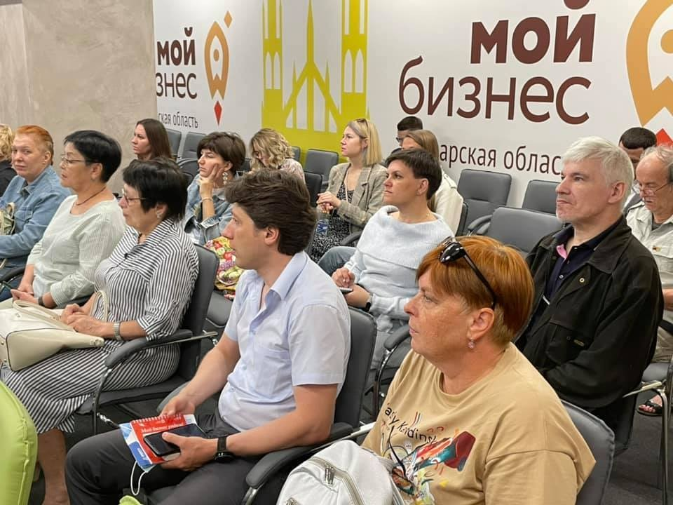 Форум собрал много участников