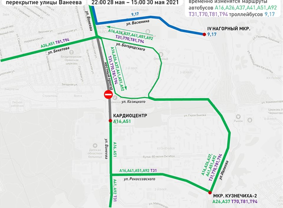 На улице Ванеева 28-30 мая перекроют движение транспорта.