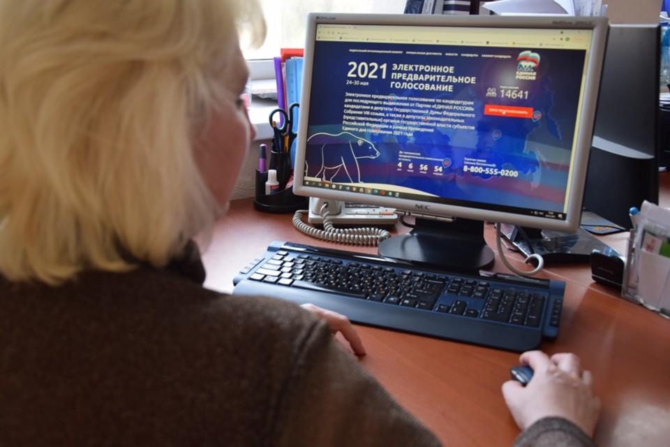 Наблюдать за подсчетом голосов можно в режиме реального времени. Фото: Пресс-служба ЕР