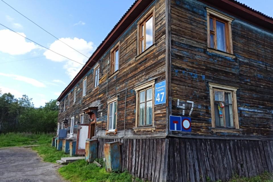 Постановления о признании домов аварийными появились на сайте администрации. Фото: 2gis.ru