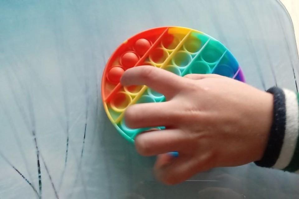Роспотребнадзор заинтересовался антистресс-игрушками. ФОТО: рада ШПИЛЕВАЯ