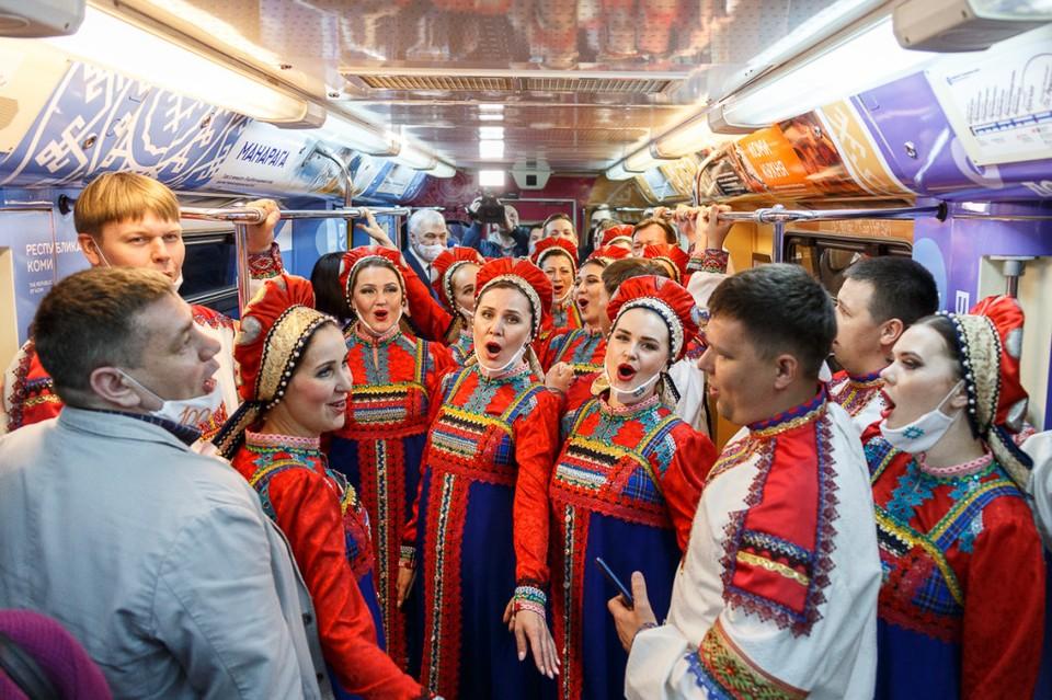 «Это один из самых ярких запусков тематических поездов за всю историю московского метро». Фото: rkomi.ru