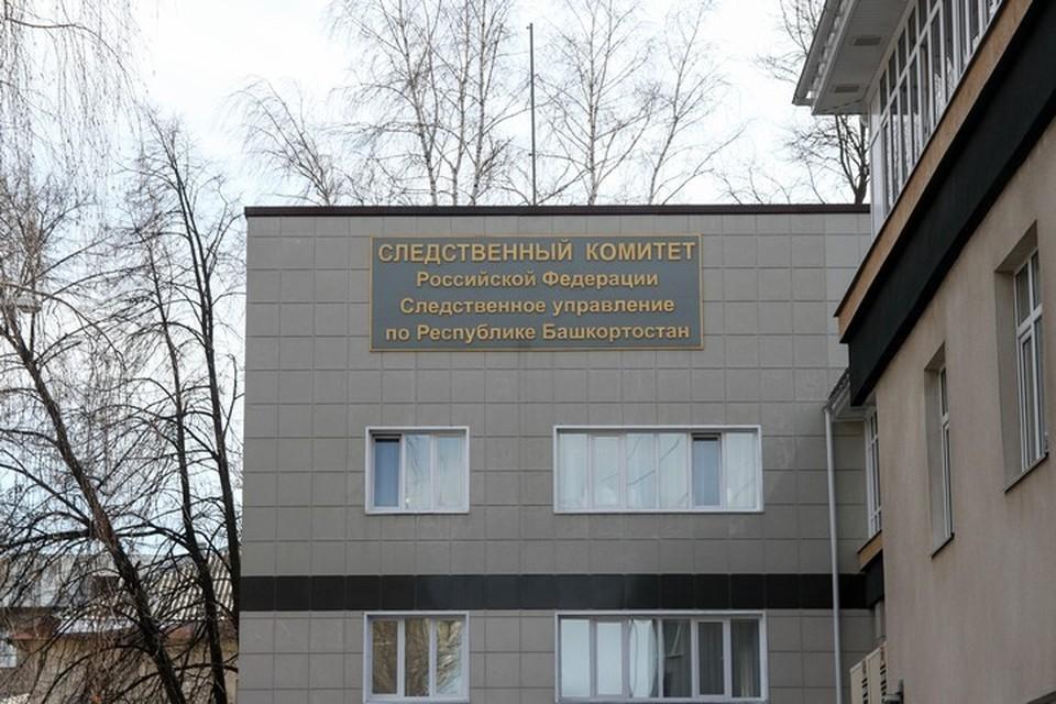 Руководитель следкома республики Дмитрий Чернятьев заработал за год более 4 миллионов