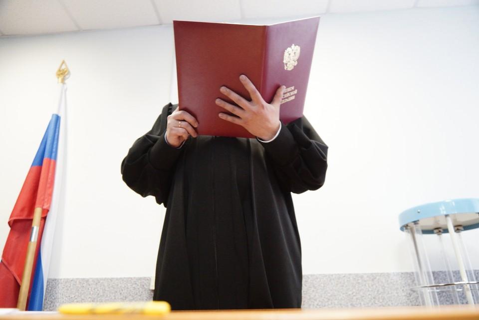 Деньги она просила под предлогом взятки судьям Областного суда