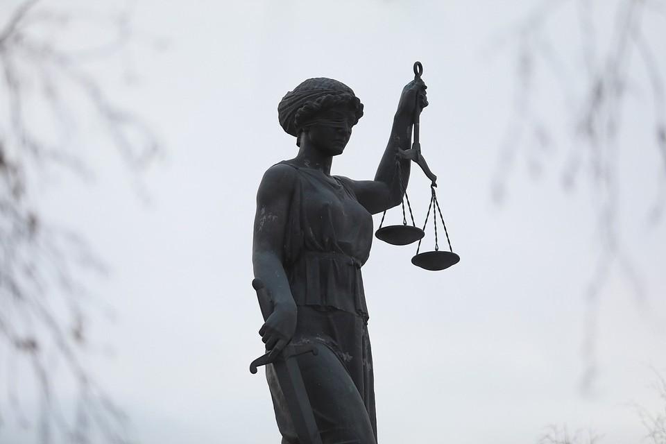 Чиновник получил 6 лет лишения свободы в колонии строгого режима