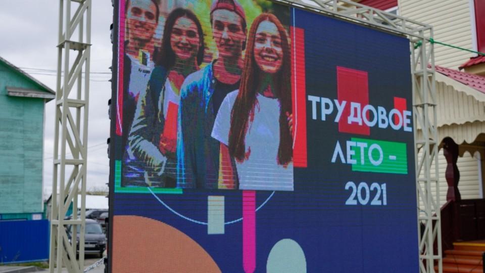 Фото: личная страница Алексея Титовского в соцсетях
