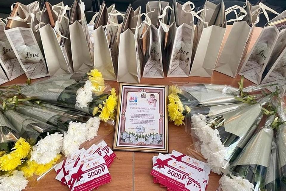 Семьи, где в День города родились дети, получат подарки от мэра Хабаровска