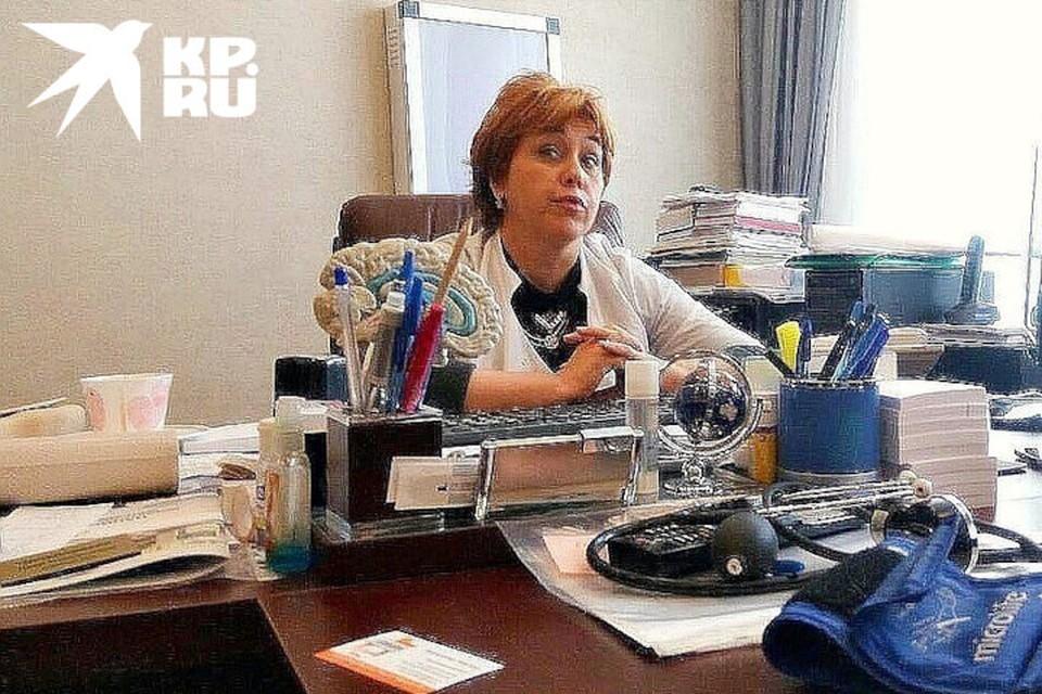 В отношении ректора ТГМУ Леси Чичановской прекратили уголовное дело.