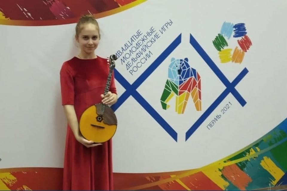Брянскую домристку наградили дипломом на Молодежных Дельфийских играх.