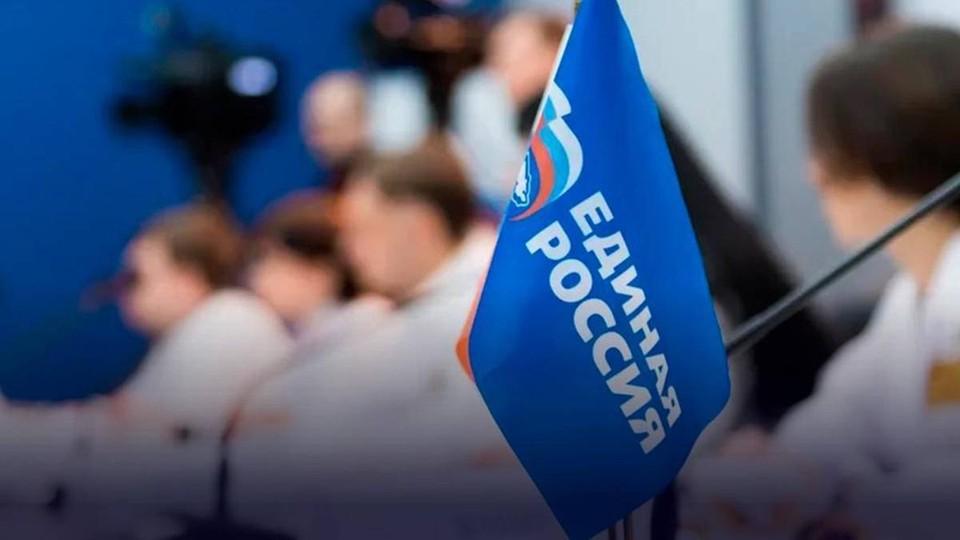 Партия продолжает подводить итоги голосования