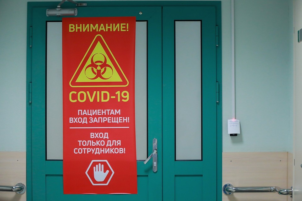 В Красноярском крае от коронавируса за сутки скончались еще 6 человек