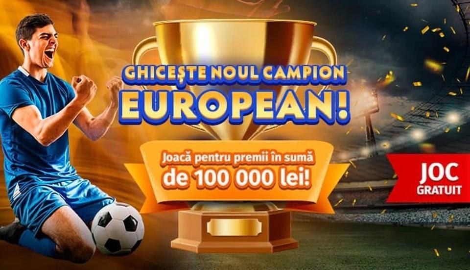 В честь долгожданного Чемпионата Европы по футболу Национальная лотерея предлагает вам угадать, кто станет новым чемпионом континента.