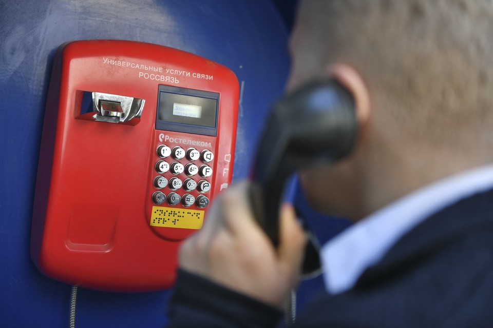 Анонимные звонки, как правило, совершали люди в состоянии алкогольного опьянения