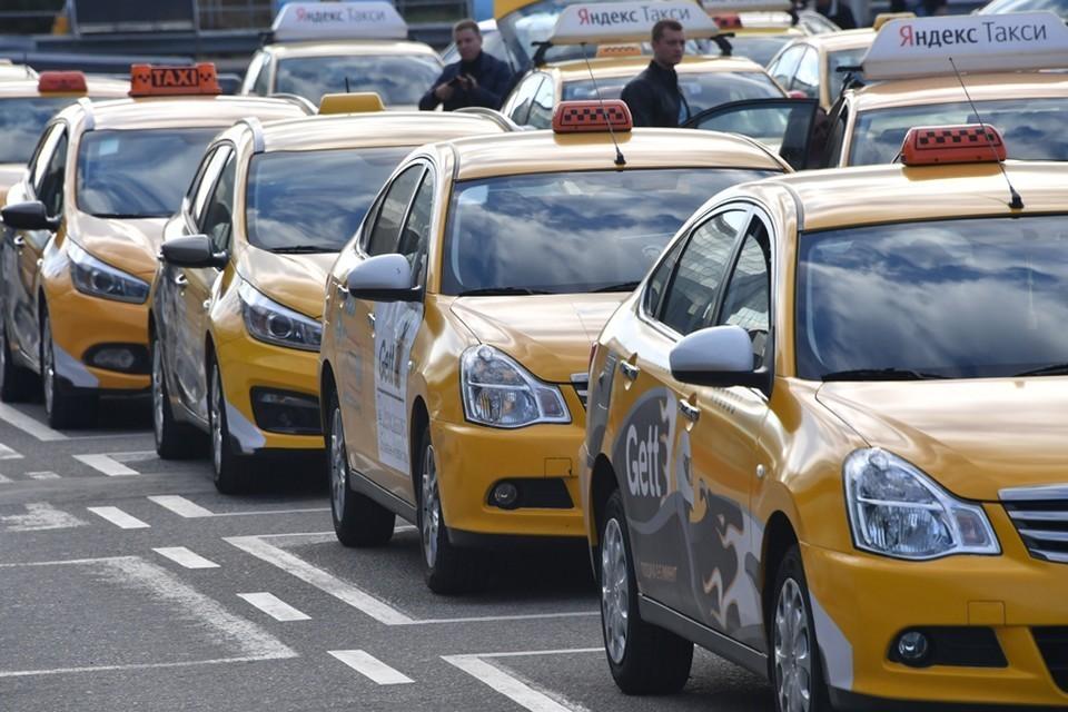 Россияне ценят такси за комфорт и мобильность