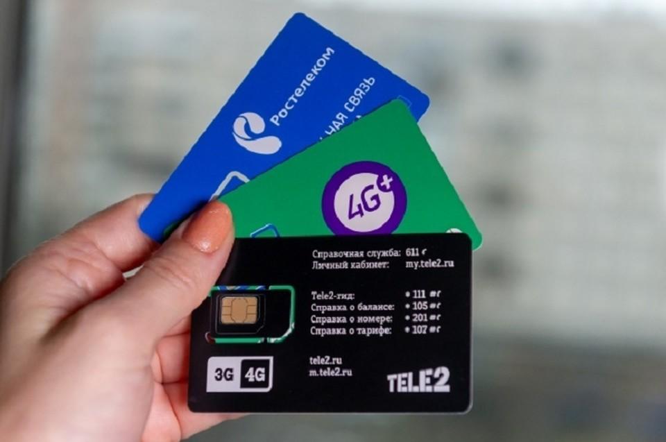 Аферисты умудряются получить дубликаты сим-карт, которые установлены в телефонах уральцев