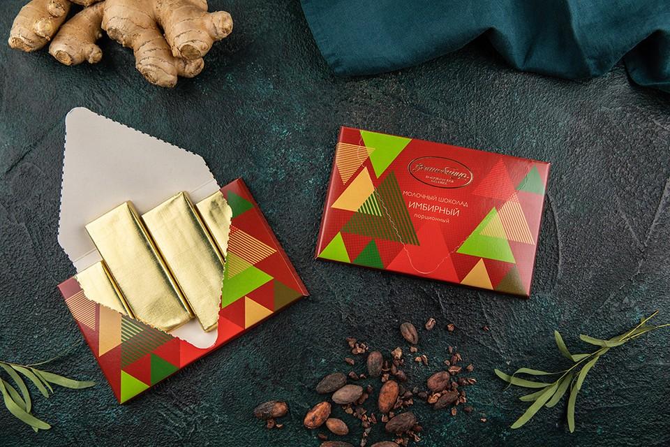 Молочный шоколад «Волшебница» с имбирем и специями скрасит чтение любимой газеты.
